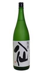 特別純米八仙