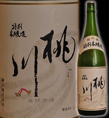 桃川 特別本醸造