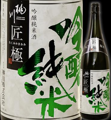 桃川吟醸純米