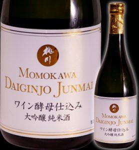 桃川 ワイン酵母仕込み大吟醸